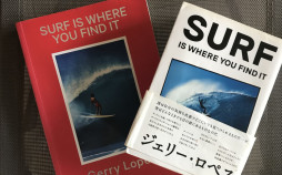 SURF-IS-WHERE-YOU-FIND-IT-e1587048742713